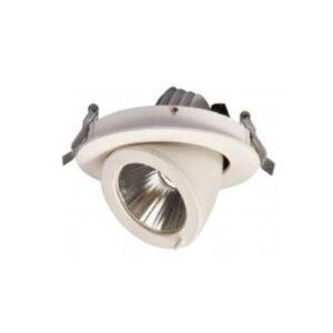 ledli downlight 2s-7395
